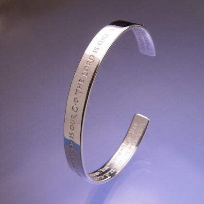 Shema Prayer Cuff Bracelet