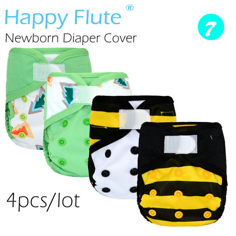 4pcs - newborn cloth diaper cover - Cute Eco Baby