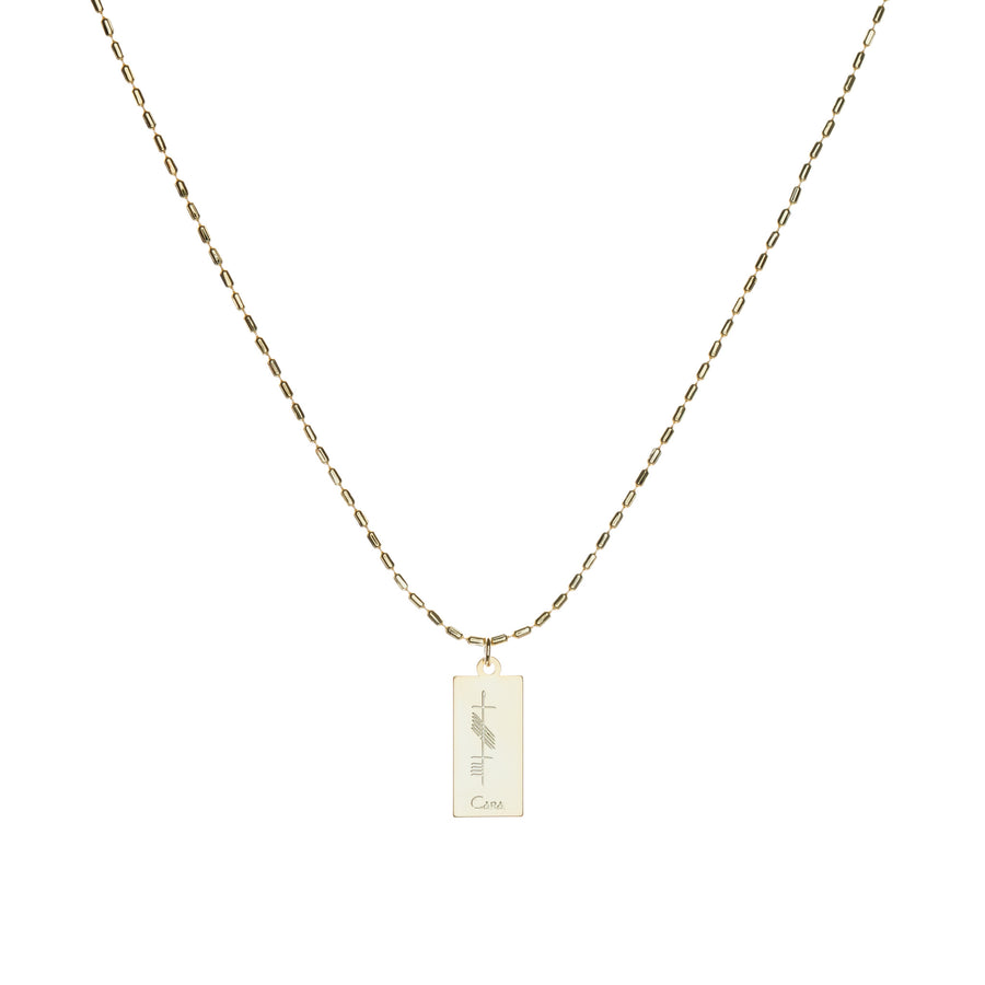 The Cara Ogham Pendant