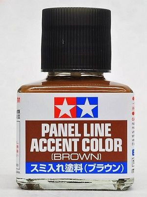 Finish Material Series Panel Line Accent Color BROWN (40ml) 87132