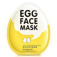 Moisturizing Natural Egg Facial Mask - Controls Oil and Pores