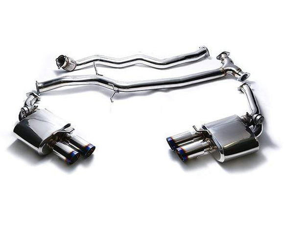 ARMYTRIX Stainless Steel Valvetronic Catback Exhaust System Quad Carbon Tips Audi A5 | A5 Quattro 08-15