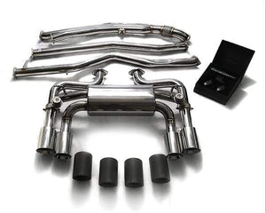 ARMYTRIX Stainless Steel Valvetronic Catback Exhaust System Quad Chrome Silver Tips BMW M2 F87 17+