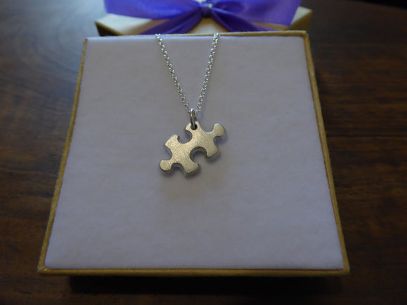 Little Satin Puzzle Charm