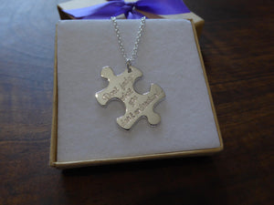 Large Puzzle Pendant, Don't Judge What You Don't Understand