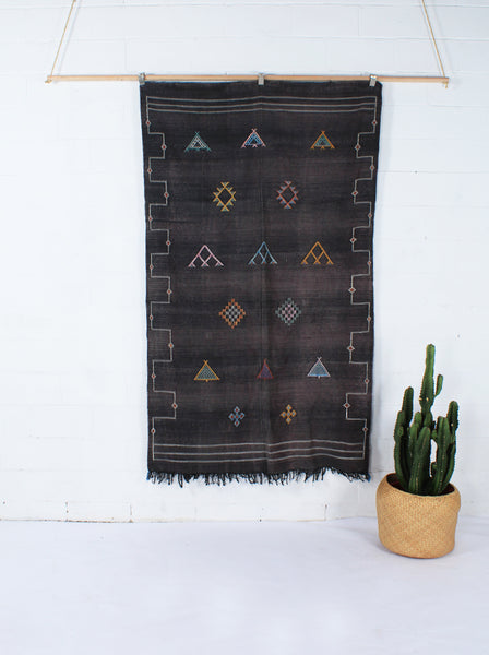 Midnight Black Cactus Silk Throw