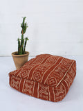 Mud Cloth Floor Cushions