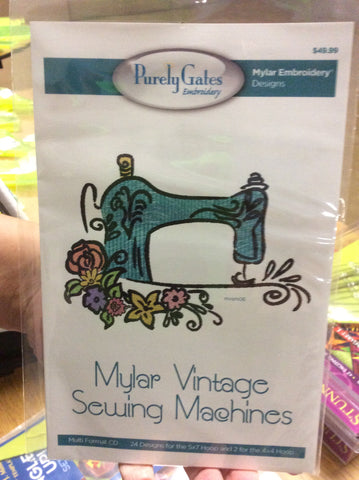 Embroidery Designs Mylar Vintage Sewing Machines