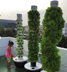 VERTICAL GROWING TOWER (VGT)