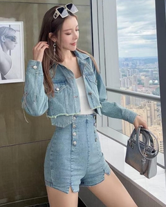 2pcs denim set
