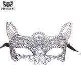 Party Cat Face Mask- Silver
