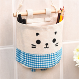 Kitty Cat Home Organizer -5 variants