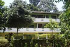 Elnara Holiday Resort, Ratnapura