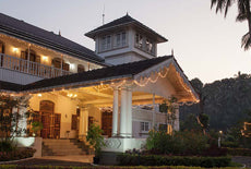 Manor House, Kandy