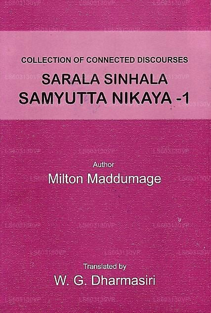 Collection of Connected Discourses-01(Sarala Samskhipta Anguttara Nikaya-1)
