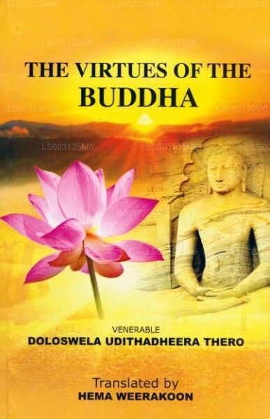 The Virtues of The Budhdha