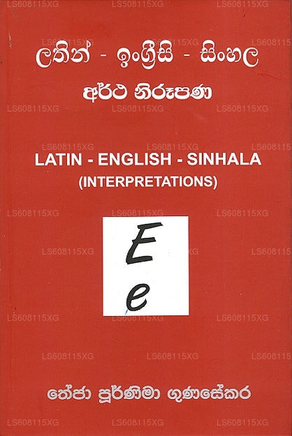 Latin - English -Sinhala (Interpretations) E - E