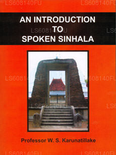 An Introduction To Spoken Sinhala