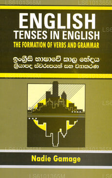 English Tenses In English
