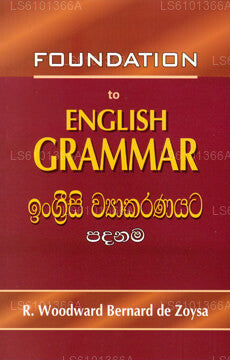 Foundation To English Grammar