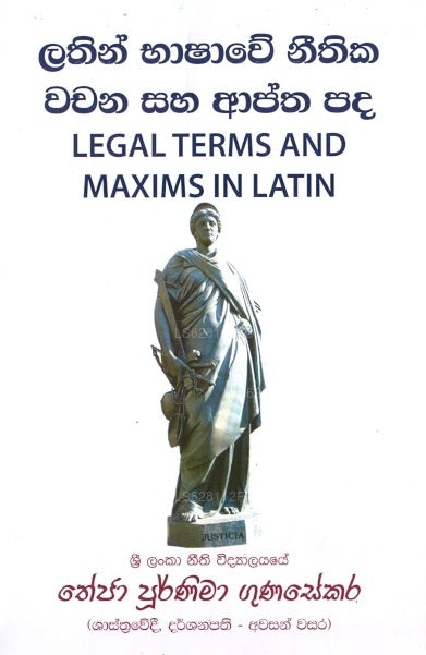 Legal Terms and Maxims In Latin