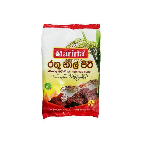 Marina Red Rice Flour