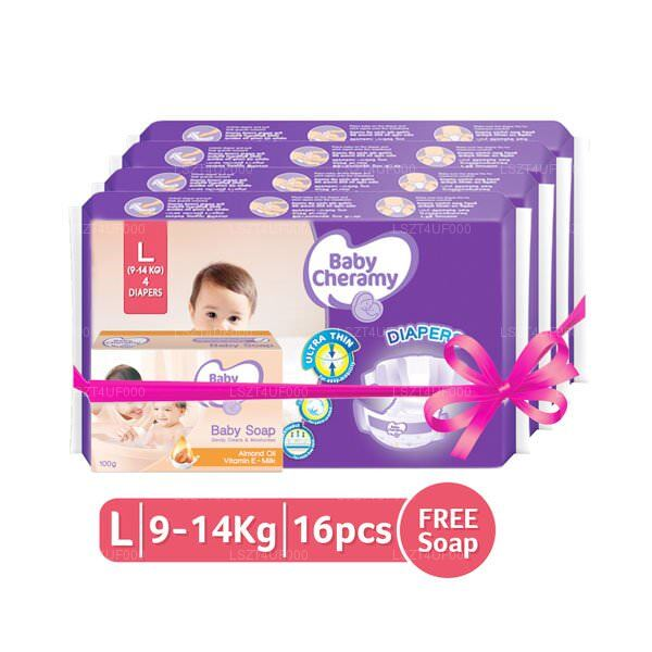 Baby Cheramy - Diapers Pack