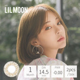 Lilmoon Monthly CREAM BEIGE 忌廉亮金 (月拋) 0度