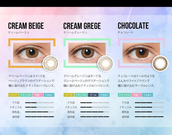 Lilmoon Monthly CREAM GREGE 忌廉淺啡 (月拋)