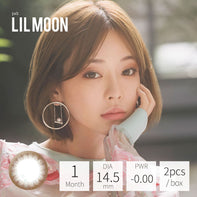 Lilmoon Monthly CHOCOLATE 可可褐啡 (月拋) 0度