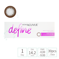 Acuvue 1day Define VIVID STYLE 動人啡