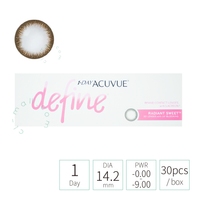 Acuvue 1day Define RADIANT SWEET 閃鑽棕