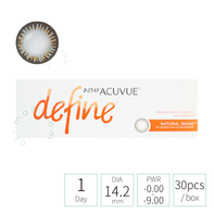Acuvue 1day Define NATURAL SHINE 閃亮金
