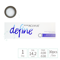 Acuvue 1day Define ACCENT STYLE 閃麗黑