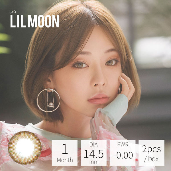 Lilmoon Monthly Nude CHOCOLATE 可可淡棕 (月拋) 0度