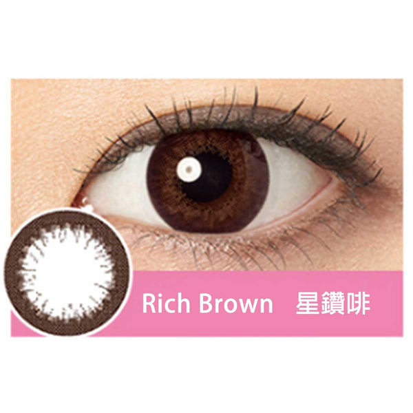 RICH BROWN 星鑽啡