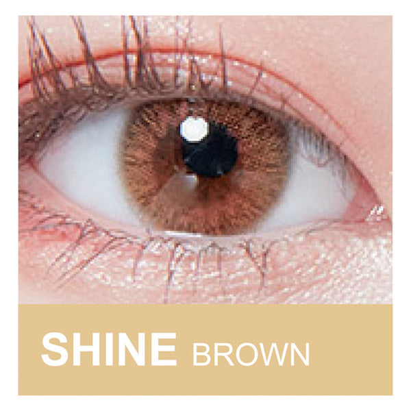 Shine Brown