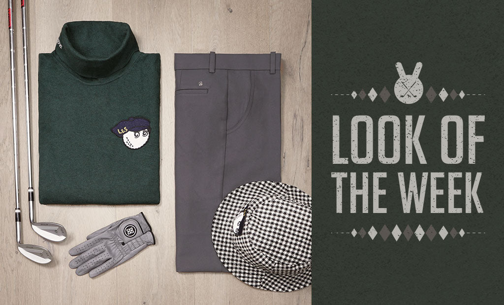 Look of the Week 20