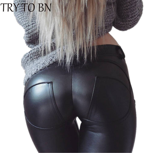 PU Leather Low Waist Leggings Women Sexy Pants
