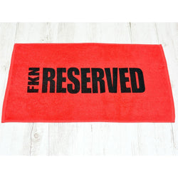 Reserved Towel - Pre Order shipped 17 Nov - Be Activewearman