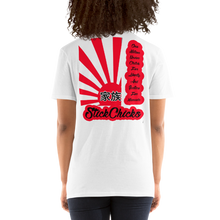 Kazoku 家族 Ladies T-Shirt