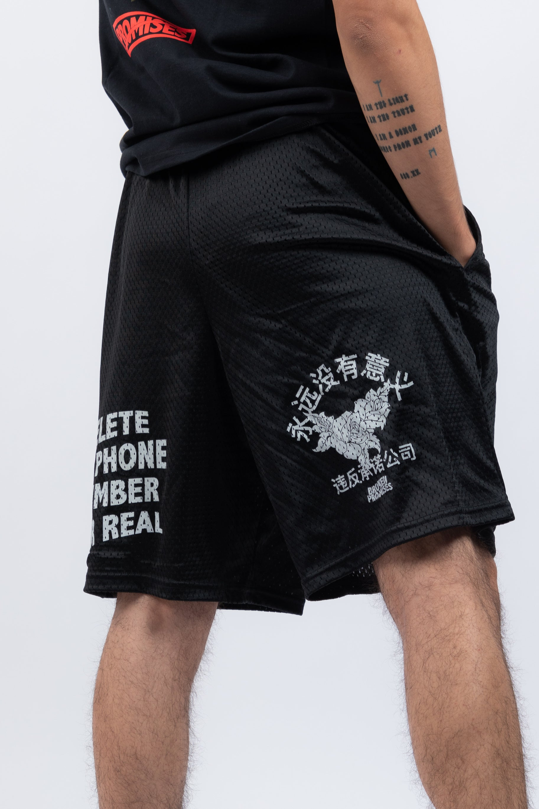 Trophies Mesh Champion Shorts