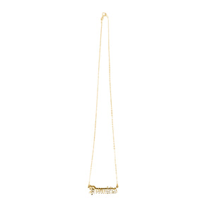 Promises Mini Nameplate Necklace Gold