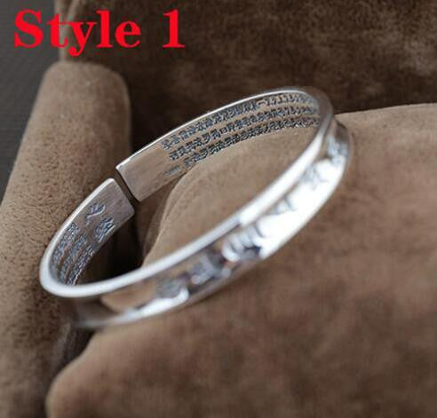 999 Silver Buddhist Scriptures Bangles