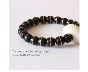 Tibetan Coconut Shell Beaded Stretch Bracelet B