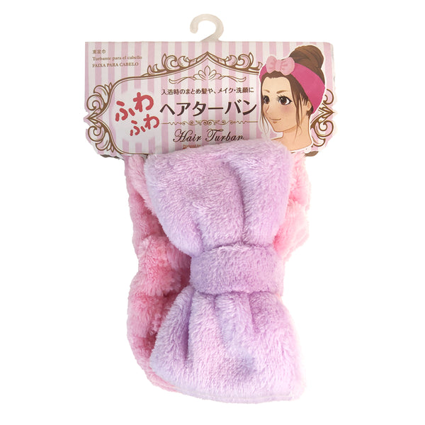 Cute Bow Bath Headband Purple