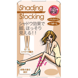 TRAIN Shading Stocking Pressure Attachment 20 Denier Stocking Beige M - L  (Hip: 85 -98cm)