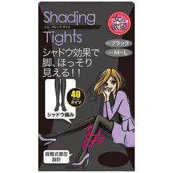 TRAIN Shading Tights Compression Shading Tights 40 Denier Black M - L (Hip: 85 -98cm)