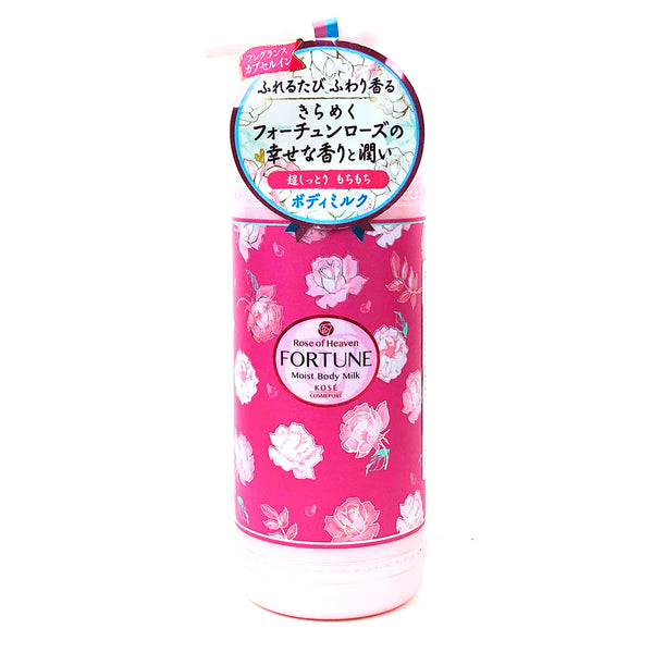 Kose ROSE OF HEAVEN Fortune Body Moisturizing Milk Lotion