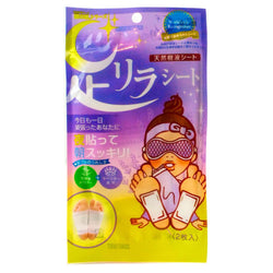 Kinomegumi Ashi Rela Natural Tree Extract Foot Relax Sheet Lavender 1 Pair